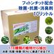 フィトンチッド配合 消臭・除菌・抗菌剤 フォレスティ 詰替用10L