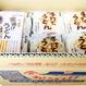 乾燥うどん・ギフトセット【18袋入り】ダシ付