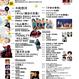 えんぶ電子版7号(2017年10月号)