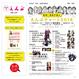 えんぶ電子版 4号(2017年4月号)