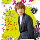 えんぶ4号 電子版(2017年4月号)