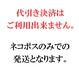 ~再リリース~ Mag. ×EVENFLOW  ロゴトート