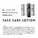 FEBIS フェイスケア ローション/150mL(ベルガモット×ラベンダーの香り|とてもしっとり)【美容成分EGF配合】