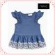 刺繍飾り入り ブラウス (0~24か月)  ブルー