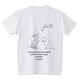"""【受注生産】forte """"MAKE"""" T-shirts (Pure White)【4/13~4/29】"""