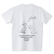 "forteビッグシルエット""MAKE"" Pocket T-shirts(White) - General Price"