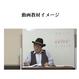 メディカルダウザー養成コース(Web講座)