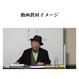 ヒーリング講座3講座セット(Web講座)