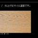 LV-SK-002-o fente(フェンテ)アームダイニングチェア(板座/オーク)