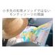 2月15日(金) おうちモンテ講座一日集中コース in沖縄市ふうふや