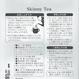11月26日以降順に発送予定 Skinny Tea 14 Days