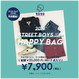 【RESALE】9090 Select Happy Bag