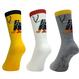 Weekend Socks