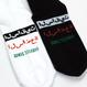 Shine-leg Socks
