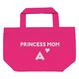 PRINCE MOM×イニシャル トートバッグS 文字シルバーメタリック