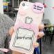 鏡付き香水瓶&パールデコiphoneケース ピンク&ブルー