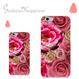 スマホケースAICA-14 アジサイ×ローズ  iPhone5/5s/5c/6/6s/Android