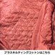 デイリーオーバーサイズミモレ丈ロングラップコート 3色