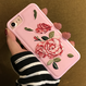 2017★刺繍のバラ&ハイビスカス iphoneケース