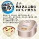 【青森県八戸産】カニ炊き込みご飯の素 (2合炊き用)