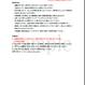【オーダーメイドアロマ調合サービス】 【Aタイプ】塗布用オイル(精油含有率3%)/60ml<個別処方箋付>