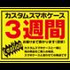 セミオーダースマホケース(迷彩PNK G686-428)