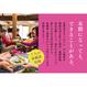最期の晩餐 がん治癒へのターニングポイント【送料無料&プレゼント付】