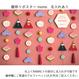 ★数量・期間限定 雛飾りポスター *名入れあり momo/shiro