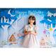 ◆数量・期間限定 おうち写真館+S    Fantasy Lサイズ(縦1030 × 横1456 mm)