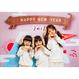 【最終受付】 おうち写真館 戌年  pink Lサイズ(縦1030 × 横1456 mm)