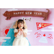 【最終受付】 おうち写真館 戌年  pink Mサイズ(縦841 × 横1189 mm)