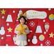 【最終受付】 おうち写真館 Santa & friends  RED Lサイズ(縦1030 × 横1456 mm)