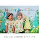 ★数量限定 おうち写真館+S  botanical