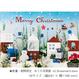 【最終受付】 おうち写真館+S Snowman's town Mサイズ(縦841 × 横1189 mm)