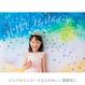 ★数量・期間限定 おうち写真館 wish