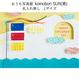 ◆数量・期間限定     おうち写真館 koinobori  SUN(黄) *名入れ無し【Lサイズ:縦1030 × 横1456 mm】