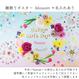★数量・期間限定 雛飾りポスター  blossom *名入れあり