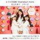 ◆ 数量・期間限定  おうち写真館 hinamatsuri momo *名入れあり【Lサイズ:縦1030 × 横1456 mm】