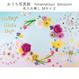 ★数量・期間限定  おうち写真館 hinamatsuri  blossom *名入れ無し【Mサイズ:縦841 × 横1189 mm】