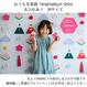 ★数量・期間限定  おうち写真館 hinamatsuri shiro *名入れあり【Mサイズ:縦841 × 横1189 mm】
