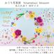 ★数量・期間限定  おうち写真館 hinamatsuri blossom *名入れあり【Mサイズ:縦841 × 横1189 mm】