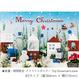 【最終受付】 クリスマスポスター  Tiny Snowman's town