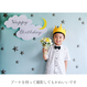 おうち写真館 moon&star