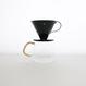 GSP Coffee Server 700