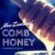 【SALE】巣みつ(ニュージーランド産コムハニー)340g|バーボンウイスキー+コムハニーをアイスにかけて召し上がってみませんか?