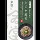 長崎島原手延えごま蕎麦250g(ギフト箱)|御礼・お返し・お土産・内祝い・ノベルティに!