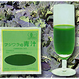 フジワラの青汁(冷凍)90ml×56パック【有機JAS認定】【国産有機野菜ケール青汁】【産直便】