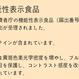 【最安値!30%OFF!】ルテインサプリメント機能性表示食品「青い瞳」(120粒)|カシス・ビルベリー・カキ肉エキス配合
