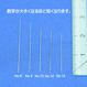 チューリップ 針ものがたり    キルティング針No.8(0.53㎜×29.0㎜) 6本入り