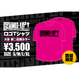 【GOING-UP】大谷譲二応援カラー/ロゴTシャツ【トロピカルピンク】